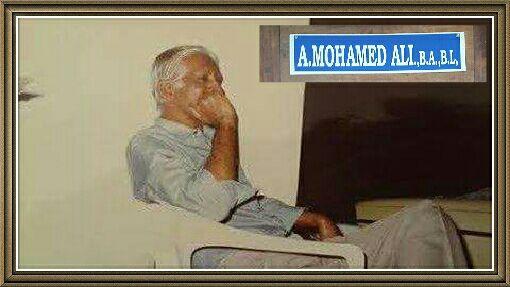 Mohamed Ali / facebook.com/nidurali