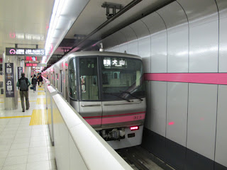 Kamiida Line