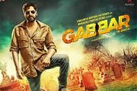 Gabbar is back 2015 Hindi Movie Watch ONline