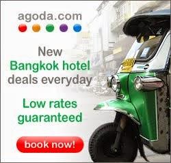 จองโรงแรมห้องพัก