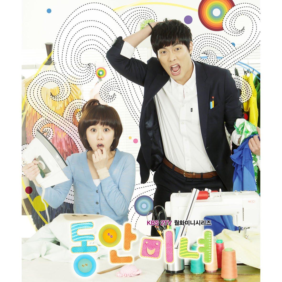 Lovely Drama Korea: Baby-faced Beauty (Drama - 2011)