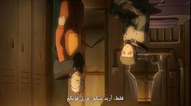 تحميل فيلم انمي Sakasama Patema 18-05-2014 05-15-55 ظ….jpg