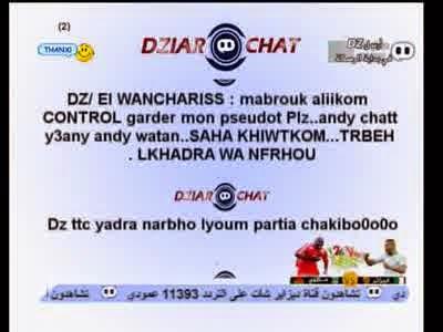 Dzair Chat TV Eutelsat 7W frequence channel tv