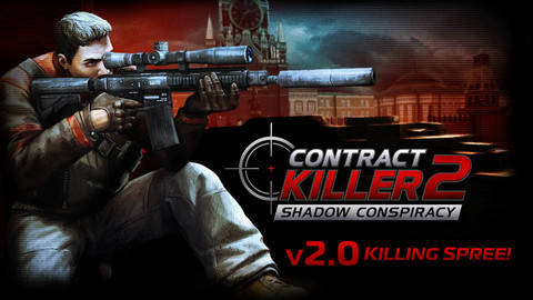 CVT Mobile: Contract Killer 2 v2.0.1 Hack