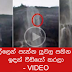 Couple commit suicide by jumping into Diyaluma water Fall - VIDEO
