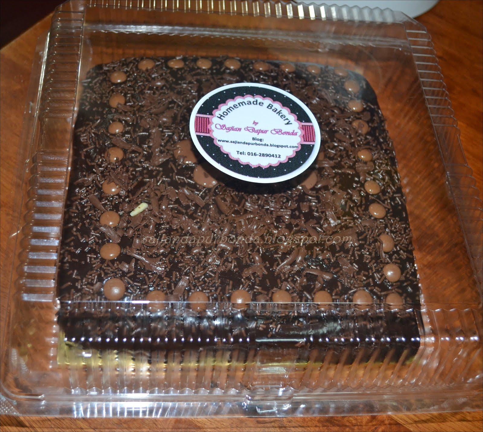 Kek Coklat Lembap (Chocolate Moist Cake)