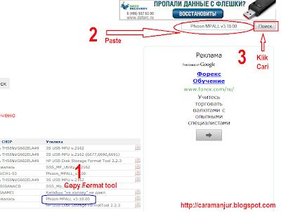 cara memperbaiki flashdisk rusak write protected terbaru 2013 cara