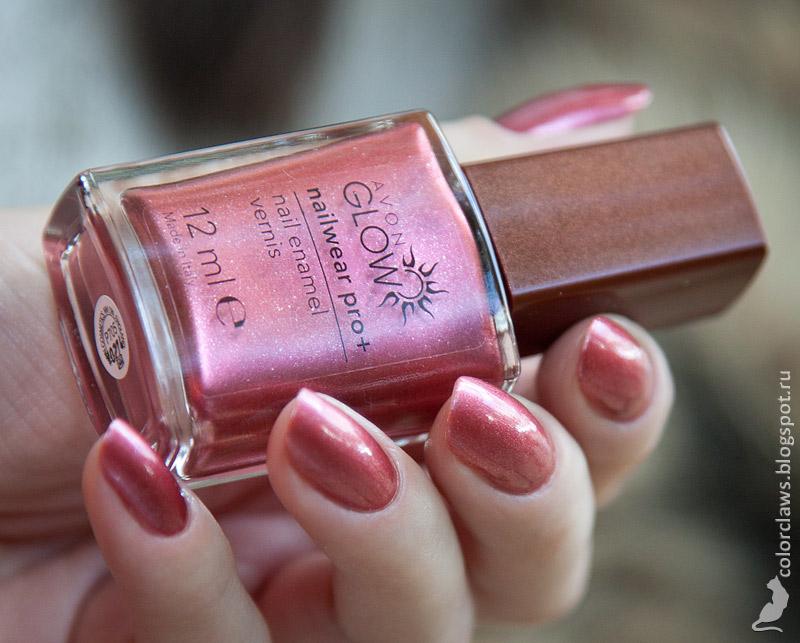 Avon Glow Rose Rush