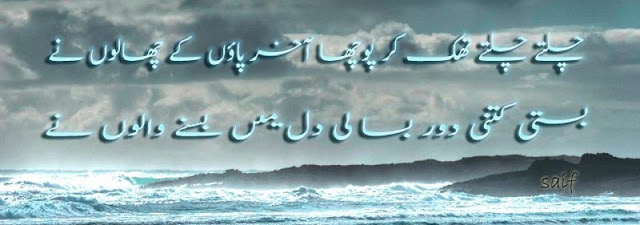 Urdu Poetry Ahmed Faraz Pdf Urdu Poetry of Ahmed Faraz