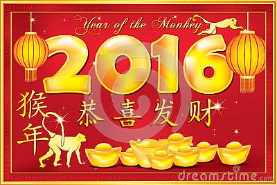 año nuevo chino 2016