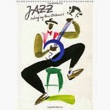 "calendrier JAZZ ""NEW ORLEANS"""