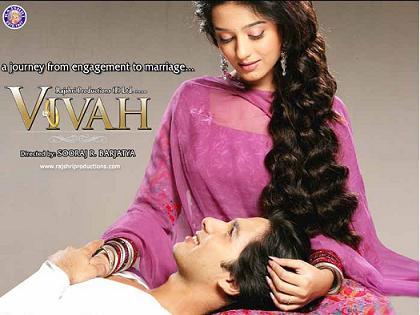 Vivah Movie