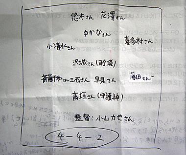 shoujo senki soul eater. themes for Soul Eater and