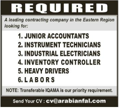 REQUIRED A LOEADING CONTRACTING COMPANYIN THE EASTERN REGION LOOKING FOR AS GIVEN BELOW JOB IN KSA