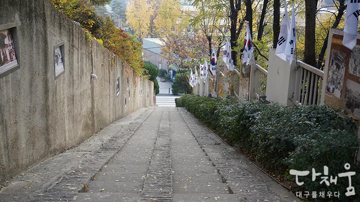 Daegu Modern History Alley