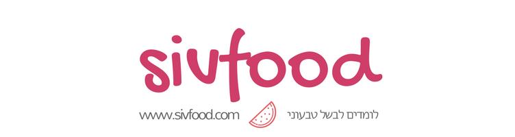 Sivfood
