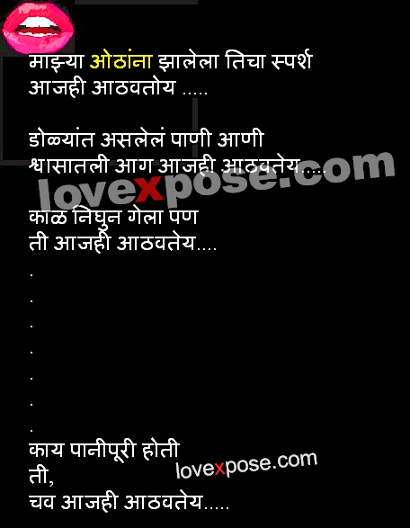 Marathi funny jokes