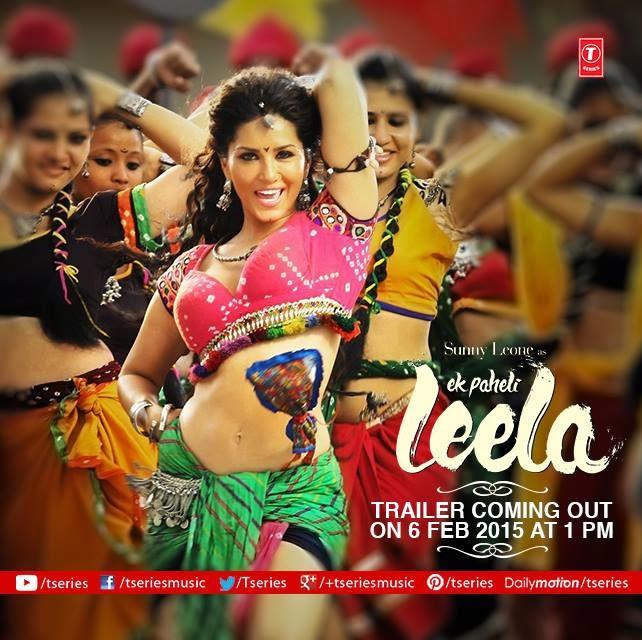 Leela Trailer Movie Leela 2015 Movie Trailer