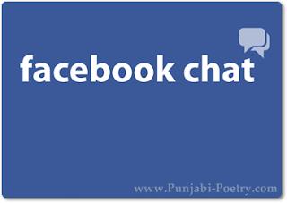 Facebook Utte Dekho Kardi Aa Chat