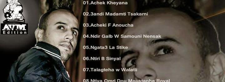 Cheb Amine 4x4 - Acheki Fi Anoucha 2014