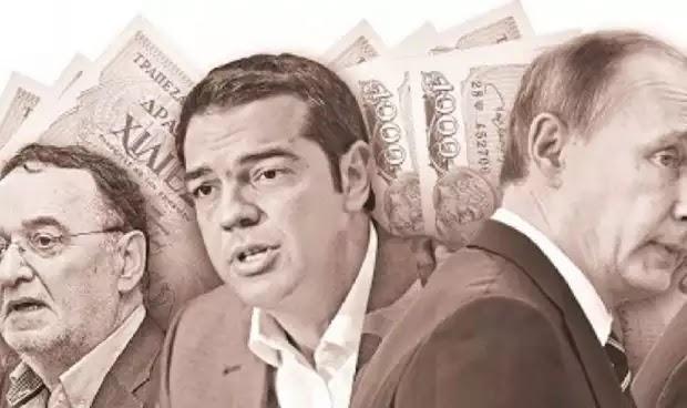 Πούτιν σε Ολάντ: «Μάζεψε τον Τσίπρα Κινδυνεύει η Ελλάδα»! Ο Αποκαλυπτικός Τηλεφωνικός Διάλογος!