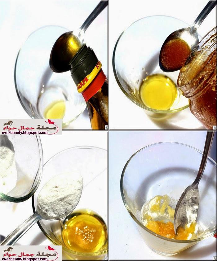 ماسك العسل ويت الزيتون لوجه وبشرة مشرقة وصافية honey olive oil mask - ماسك العسل للوجه - ماسك زيت الزيتون للوجه - ماسك العسل وزيت الزيتون للوجه - ماسك العسل وزيت الزيتون للبشرة - ماسك الكربونات للوجه - ماسك العسل وزيت الزيتون للتجاعيد - ماسك العسل وزيت الزيتون للبشرة الجافة - ماسك العسل وزيت الزيتون للحبوب - ماسك الكربونات للتفتيح - ماسك الكربونات للحبوب - ماسك زيت الزيتون للوجه - ماسك زيت الزيتون للبشرة الدهنية - ماسك زيت الزيتون للبشرة - ماسك زيت الزيتون والعسل - ماسك زيت الزيتون والعسل للوجه