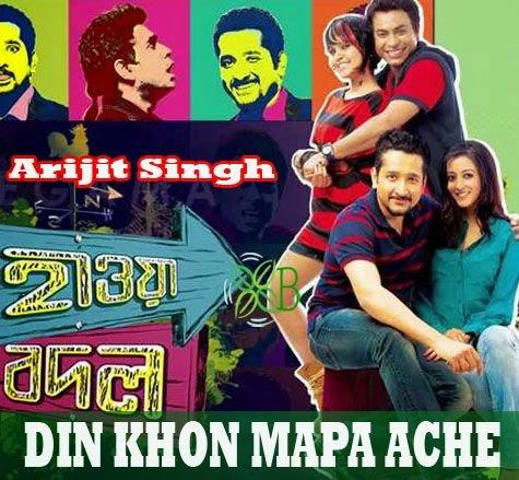 Din Khon Mapa Ache, Arijit Singh