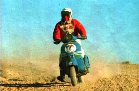 Vespa Paris Dakar 05