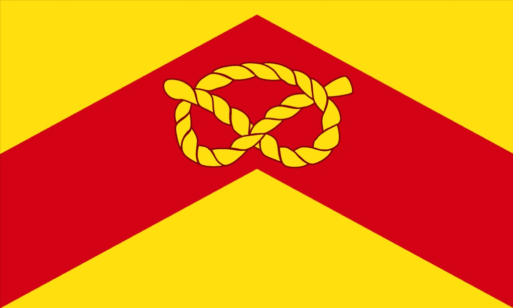 The Staffordshire Flag