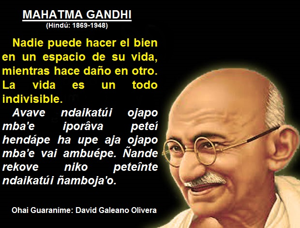 Frases De Mahatma Gandhi Sobre La Amistad