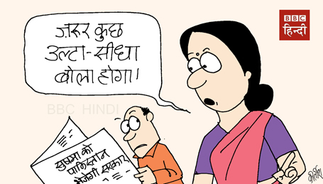 intolerance, cartoons on politics, indian political cartoon, sushma swaraj cartoon, india pakistan cartoon