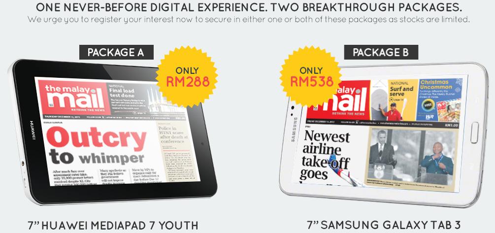 The Malay Mail Digital Revolution