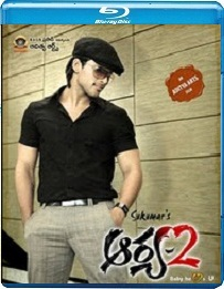 Arya 2 (2009) BluRay