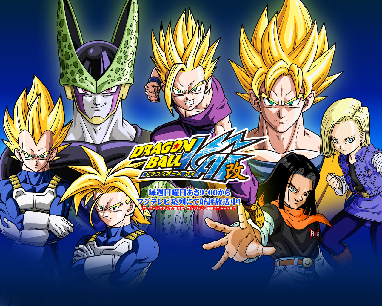 Dragon Ball HD & Widescreen Wallpaper 0.578544473379268