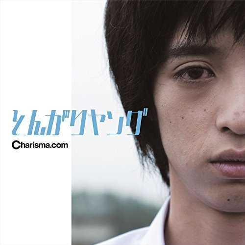 [MUSIC] Charisma.com – とんがりヤング (2015.02.11/MP3/RAR)