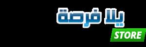 سوق يلا فرصة |  souq yalla forsa