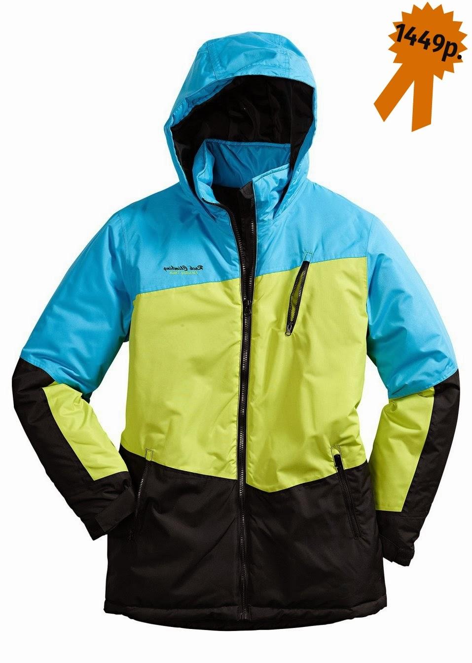 Горнолыжная куртка pbc от Bonprix