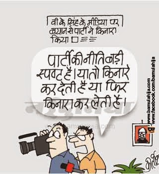bjp cartoon, cartoons on politics, indian political cartoon, gen vk singh cartoon, Media cartoon, news channel cartoon