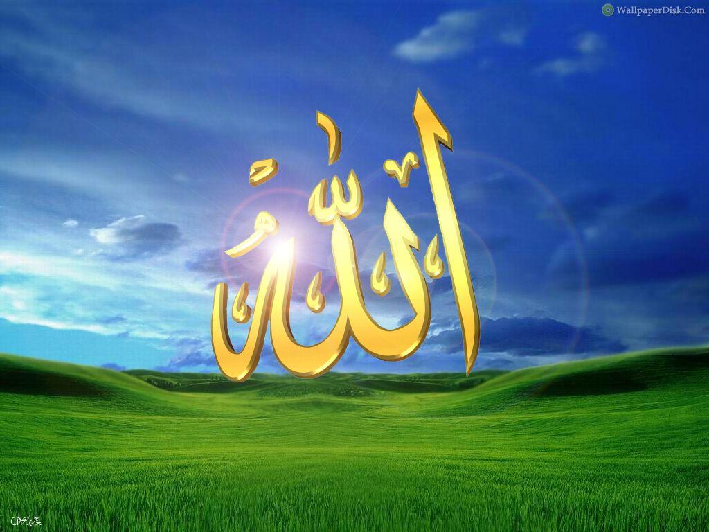 http://4.bp.blogspot.com/-V1jRRnSpIvQ/Tvc2qyD5xmI/AAAAAAAAADE/B0PAC8oBhfI/s1600/Allah+Almighty+Lord.jpg
