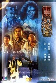 Mr Vampire 3 / Ling huan xian sheng
