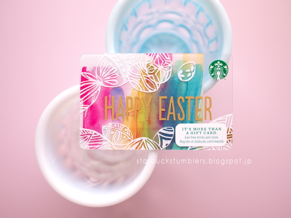 Starbucks card easter card 45 negle Gallery