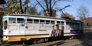 tram Lufthansa
