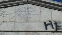 Πώς μπορούμε να γλυτώσουμε από τα graffiti στους τοίχους της πολυκατοικίας ή του σπιτιού μας ή σε δημόσιους χώρους;