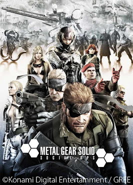 #2 Metal Gear Solid Wallpaper