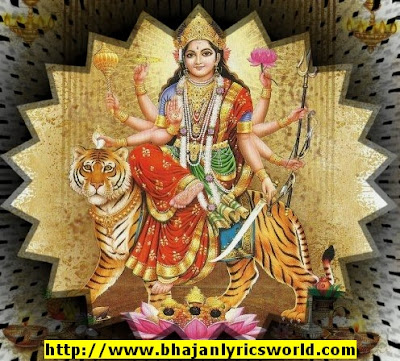 Durga Apad Uddharaka Stotram