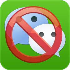 WeChat Account ကို အၿပီးဖ်က္သိမ္းျခင္း