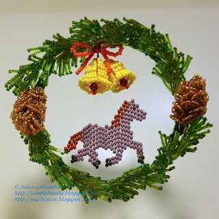 Beaded Christmas wreath