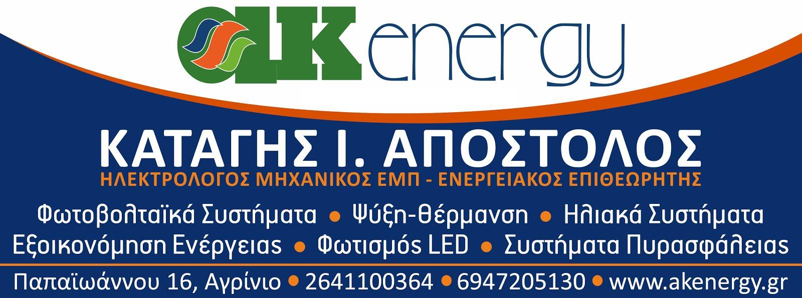 AK ENERGY