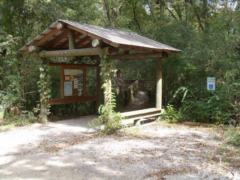 Ron's BTW* Blog: Acadiana Campground, Lafayette, LA