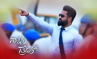 Kiaara Sandhu Review on NTRs Nannaku Prematho Movie